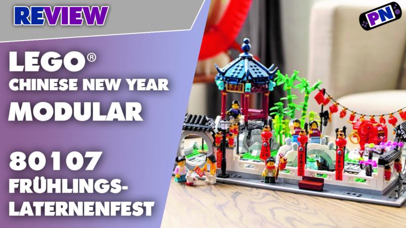 LEGO® Modular Garten: Das Frühlingslaternenfest 80107 aus der Chinese New Year Serie